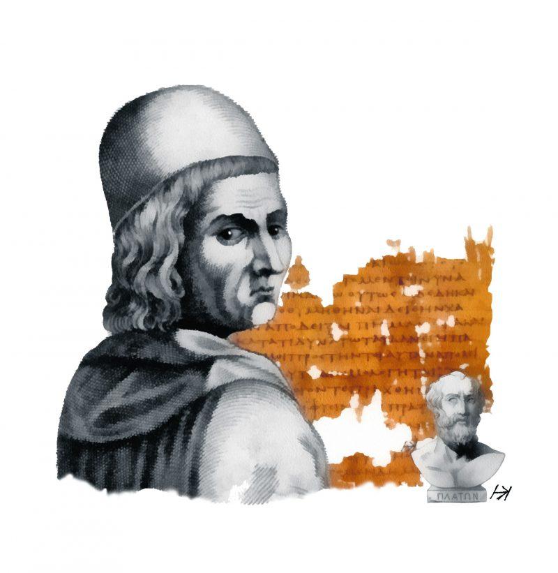 Марсилио Фичино (Илустрација Новице Коцића)