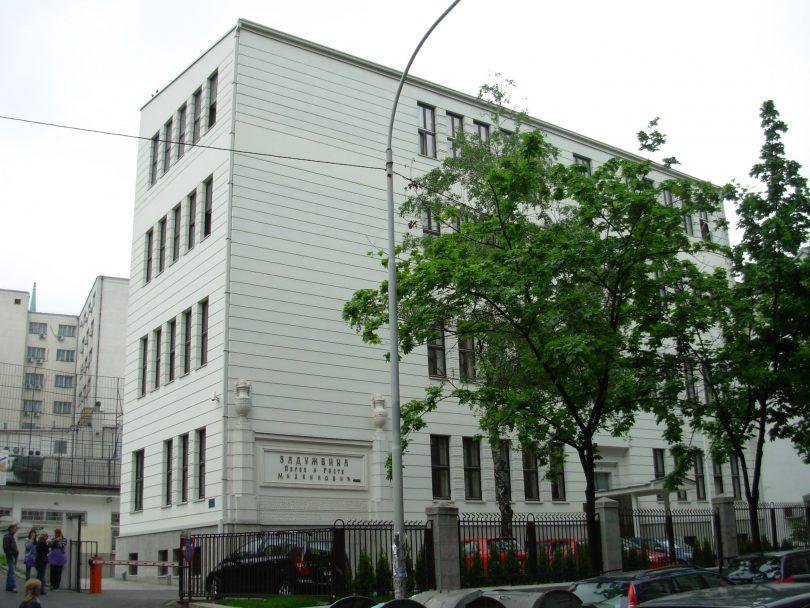 Математичка гимназија (Википедија)