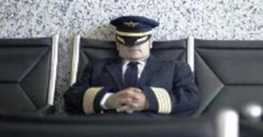 Чекање на полетање (Архива аутора)