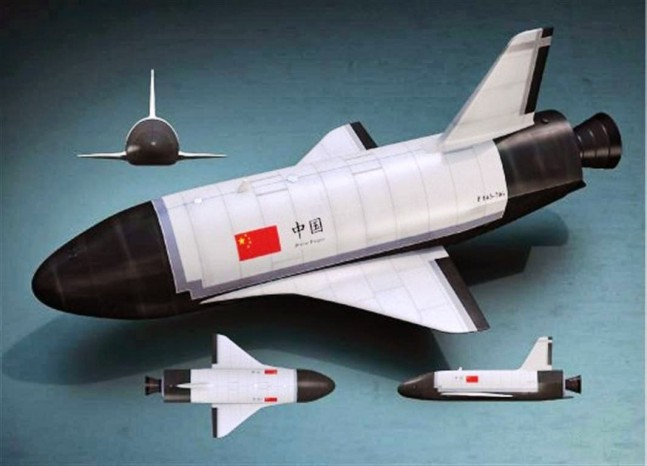 Космички авион (CASIC)