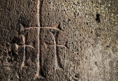 Чак и крстови (Википедија)