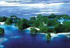 Микронезија (Википедија)
