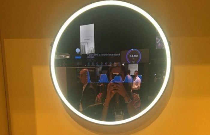 Паметно огледало (Грундиг)