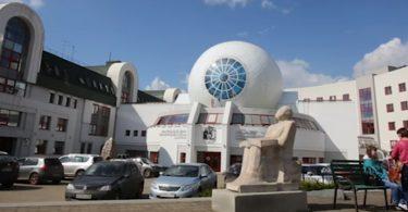 Сверуски центар у Уфи (Википедија)