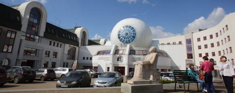 Sveruski centar u Ufi (Vikipedija)