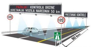 Упозорава возача (Википедија)