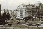 """Хотел """"Балкан"""" (Википедија)"""