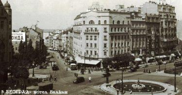 "Hotel ""Balkan"" (Vikipedija)"