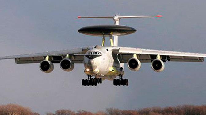 Летећи радар (Википедија)