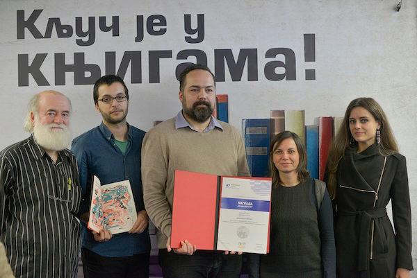 Никола Здравковић и Иван Умељић (други и трећи слева)