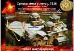 Srpski kalendar (Vikipedija)