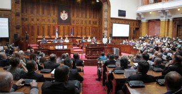 Свечаност у Скупштини (Фонет)