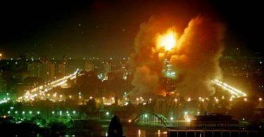 Београд у пламену (Википедија)