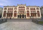 rektorat beogardskog univerziteta