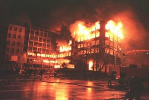 Bombardovanje Beograda 1999. (Vikipedija)