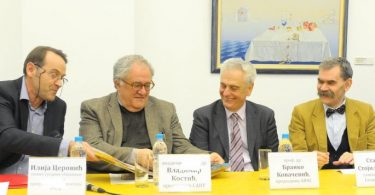 Sleva na desno: Ilija Cerović, akademik Vladimir Kostić, prof. dr Branko Kovačević i Stanko Stojiljković (Fotografije RTS)