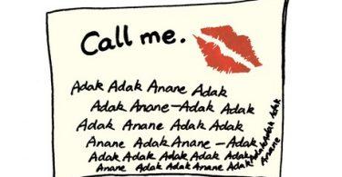 Позови ме на