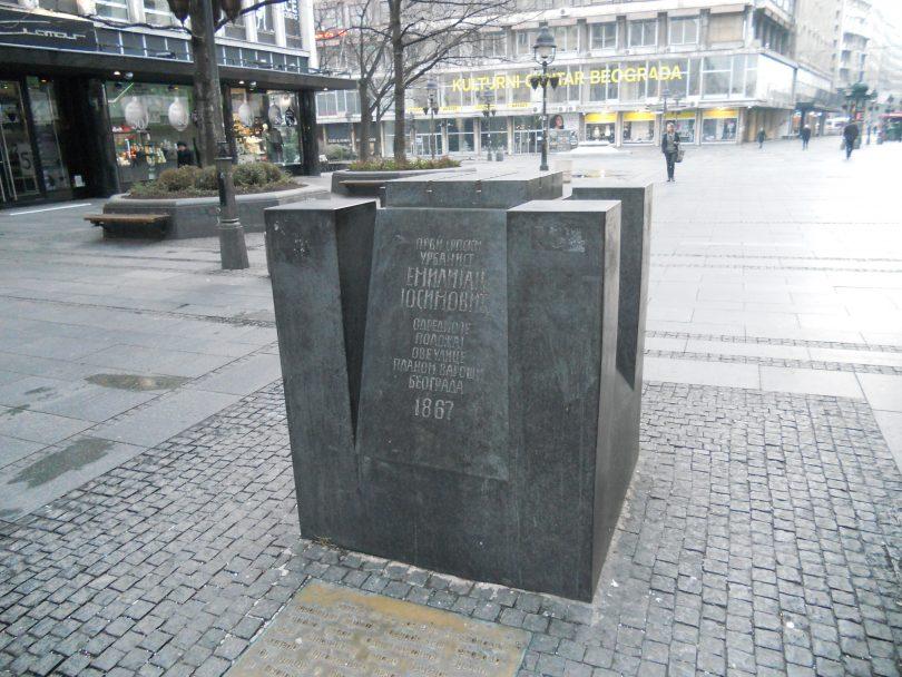 Spomenik Emilijanu Josimoviću (Vikipedija)