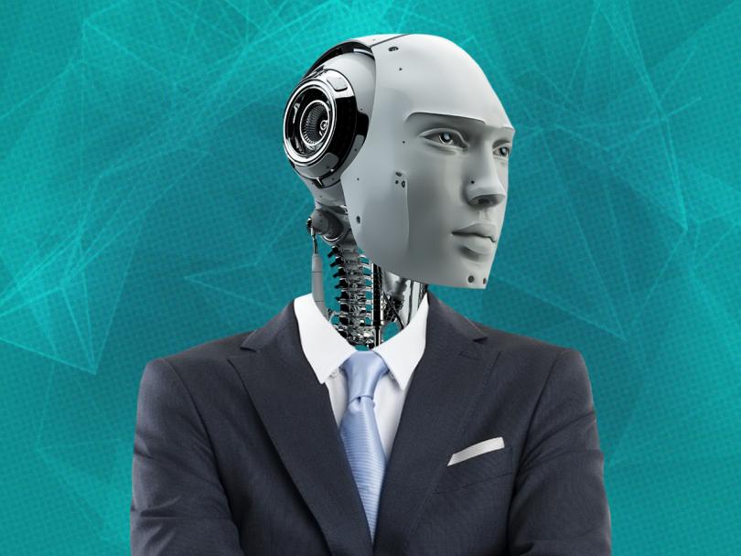 Будући робот (Википедија)