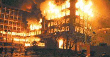 Beograd u plamenu (Vikipedija)